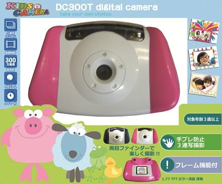 キッズカメラDC300T子供用写真機