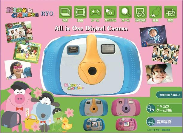 キッズカメラRYOプリクラ機能付きカメラ